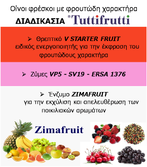 PIC TUTTIFRUTTI 290X330